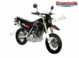 моторцикал lf250gy-7_155x175